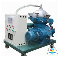 220v Centrifugal Marine Oil Water Separator With 3000w Strong Power