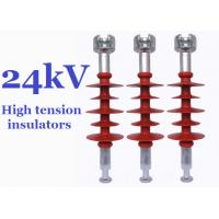 China Composite High Tension Insulators , 24kv Hydrophobic Overhead Line Insulators wholesale