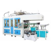 China Efficiency Automatic Bamboo Pulp Paper Plate Manufacturing Machine with Siemens wholesale