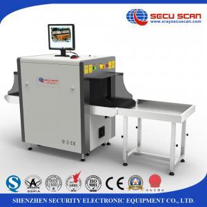 Buy cheap Scanner de bagages de l'image X Ray de couleur from wholesalers