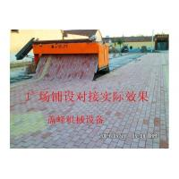 China GF-3.5 tiger stone brick laying machine video wholesale