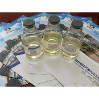 China Liquid Fiberglass Resin Catalyst , Curing Agent For Epoxy Resin CAS 11070 44 3 wholesale