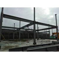 China 3 floors Garage Steel Frame,Office Building,Residential House with Floor deck on sale