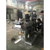 China Conductive Fabric/Cloth Slitter Machine (Vertical Style) Double Sided Tape and Industrial Adhesive Tape Slitter Machine wholesale