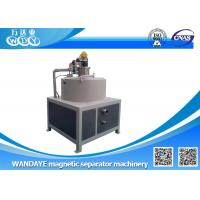 3.5T 380ACV Electromagnetic Separator With 250mm Magnetic Lumen Diameter
