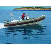 China Custom Design Inflatable Rib Boat 580 Cm 6 Person Inflatable Boat With Motor wholesale
