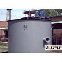 Highly Efficient Mineral Ore Leaching Tank Gold Ore Processing Plant