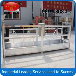China ZLP500 suspended access platform/suspension platform cradle wholesale