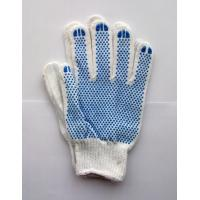 China PVC Dot Glove, 40g, String Knit Gripper Glove, String Knit Gripper Gloves, Latex Coated Safety Gloves for Construction on sale