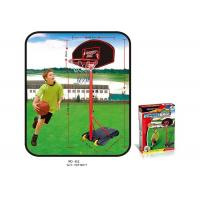 Buy cheap Portable Basketball Hoop Stand Children's Play Toys Wheels Metal Rim 190 CM Height from wholesalers