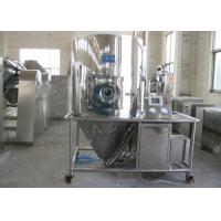 Buy cheap Max 350℃ Outlet Centrifugal Spray Dryer, Spray Dryer Gum Arabic from wholesalers