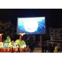 China Outdoor P10 LED Advertising Display Steel Cabinet 10mm Pixel Pitch , 320*160mm module on sale