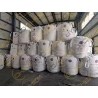 China CAS 7757 79 1 KNO3 Potassium Nitrate Fertilizer Price on sale
