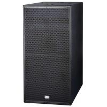China Двойная 108дБ линия звуковая система массива/активная линия коробка сабвуфера диктора массива wholesale