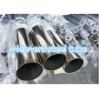 China Brush Polished Stainless Steel Tubing , 0.16 - 3mm Thickness Stainless Steel Round Tube  wholesale