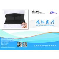 Quality Resilient Self - Heating Waist Support Belt Dampness And Dispelling Cold for sale