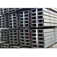 China 19 - 37KG Weight Universal Steel Beam , AISI U Channel Steel Support Beams wholesale