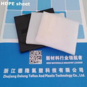 China DELONG plastic sheet pom Derlin sheet wholesale