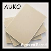 China home decoration pvc gypsum board 10mm wholesale