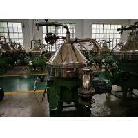 High Rotating Speed Disc Oil Separator Fine Separating Affection CE Approved