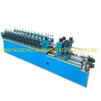 China Hydraulic Cutting Light Keel Roll Forming Machine With High Cutting Speed wholesale