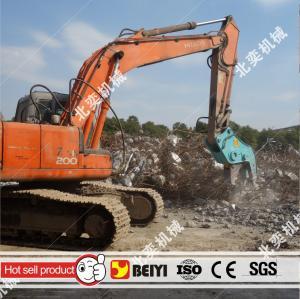 Usine concrète de pulverizer de BEIYI BY-HC200 de pinces de pulverizer hydraulique de démolition au bauma 2016