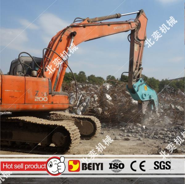 Quality BEIYI BY-HC200 hydraulic pulverizer plier demolition pulverizer concrete factory at 2016 bauma for sale