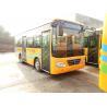 China Interurban Bus PVC Rubber Seat Safe Travel Diesel Coach Low Fuel Consumption wholesale