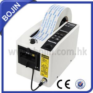 China Electronic Tape Dispenser wholesale