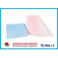 China Viscose And Polyester Spunlace Nonwoven Fabric Roll For Widely Used , High tensile strength wholesale