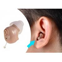 China Fit In Right / Left Ear Hearing Aid Machine ABS Materials Long Lasting Battery wholesale