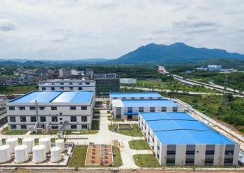 Guangzhou JRace Athletic Facilities Co., Ltd.