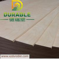 China Durable Cheap  price high quality  white birch plywood with E1 glue plywood standard size 1220X2440X9MM D/E E2 Glue on sale
