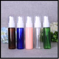 Buy cheap Emulsion Empty Cosmetic Spray Bottles 30ml Capacity Liquid Dispensing Container from wholesalers