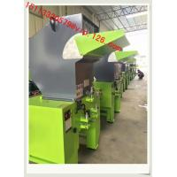 China Easy Operate Plastic Bottle Crusher/PET Bottle Crusher/Plastic Bottle Shredder enterprise on sale