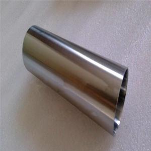 China 99.95% Niobium tube target  Professional manufacturer Niobium Rotary Sputtering UNS R04200 & UNS R04210 wholesale