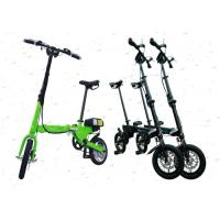 Buy cheap Easy Carry Portable Electric Bike 12 - 35 km/H With Disc Brake CE Approved from wholesalers