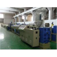 China Full Automatic PE Pipe Extrusion Line For Plastic Double Wall Corrugated Pipe wholesale