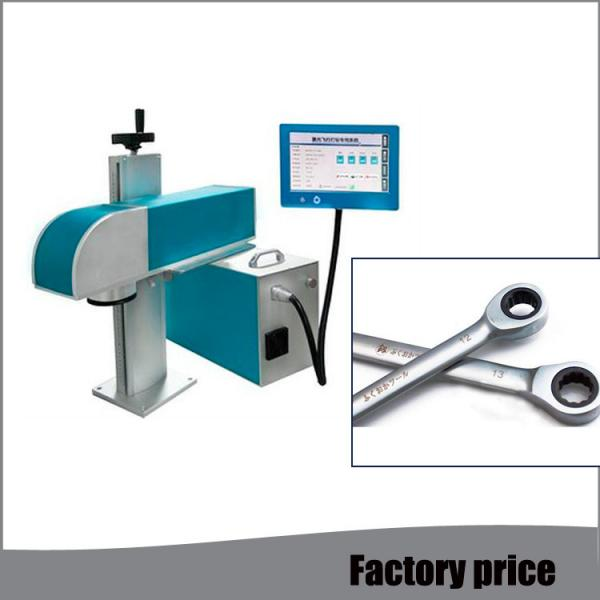 Quality Shift Codes Metal Marking Machine EZCAD Software , Laser Marker Machine  for sale