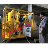 China Insulating oil regenerationp plant, Transformer oil recycling purifier with ABB motor pump wholesale