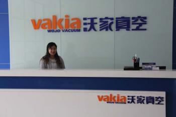 SHANGHAI VAKIA COATING TECHNOLOGY CO.,LTD.