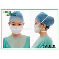 China 3- Ply Surgical Disposable Face Mask For Clinics / Hospitals , with ties wholesale