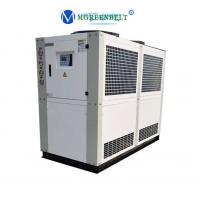 China High Temperature Workable Air Cooled Natural gas water chiller wholesale