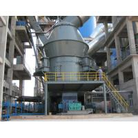China Vertical Roller Mill 1.5-110t/h Capacity / Vertical Roller Mill Supplier on sale