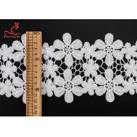 China Soft White Flower 12CM Water Soluble Lace Good Hygroscopicity wholesale