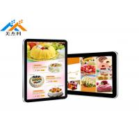 China 43Inch Wall Mount Digital Signage Indoor Lcd Advertising Display Screen wholesale
