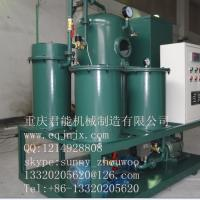 China Lubricating oil purification Unit  Gear oil recycling machine wholesale