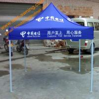 China Outdoor Waterproof Oxford Cover Promotion Pop Up Foldable Printed Advertising Tent wholesale