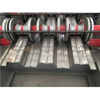 Buy cheap Cnc Equipment Steel Steel Deck Making Machine from wholesalers