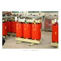 Buy cheap Durable Dry Type Transformer Flameproof And Excellent Heat Dissipation from wholesalers